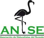 Logo de ANSE