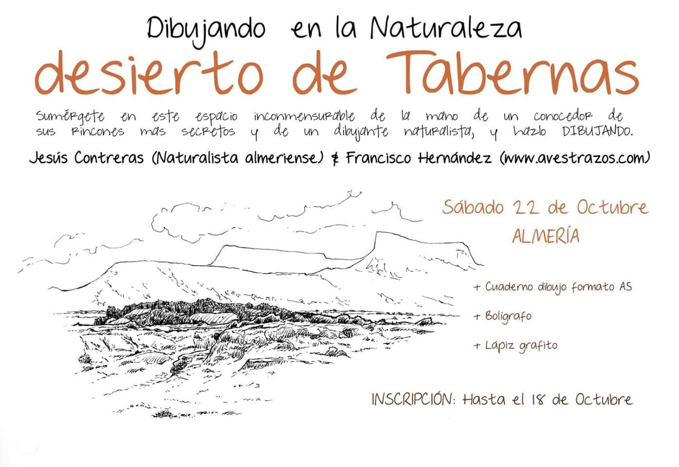 Dibujando el desierto, con el Instituto de Estudios Almerienses.