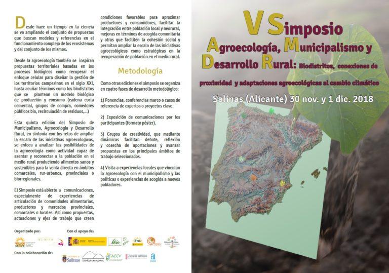 V Simposio Ibérico de Agroecología, Municipalismo y Desarrollo Rural, con SEAE